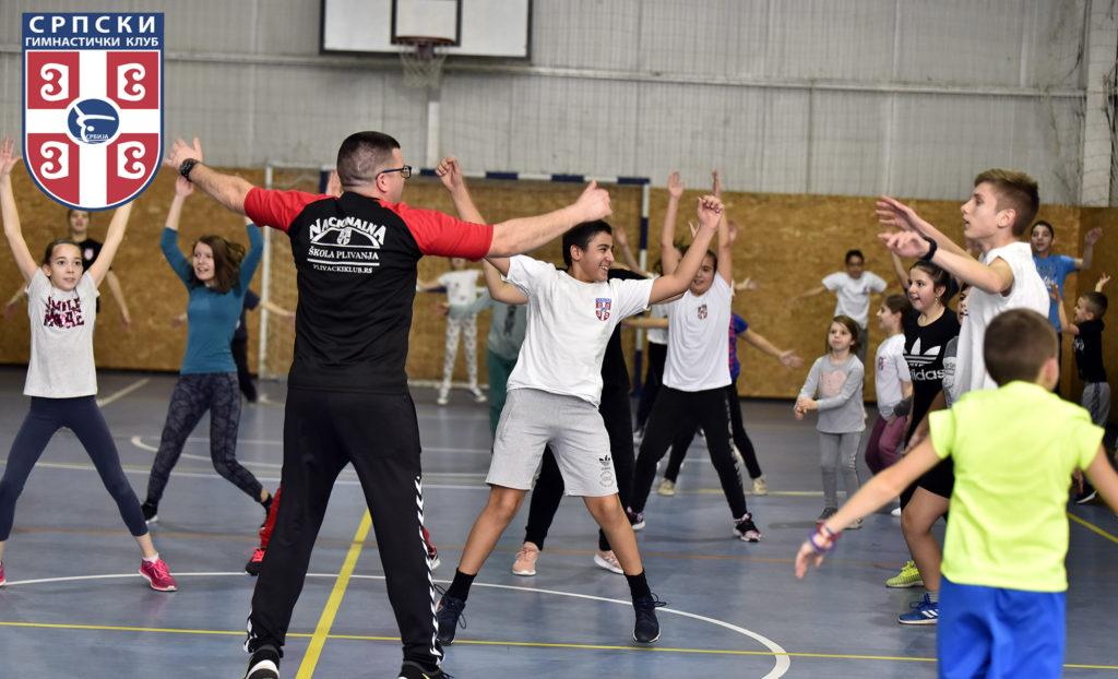 Srpski gimnastički klub - Nacionalna škola gimnastike, Beograd